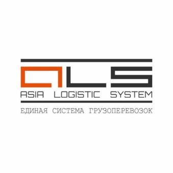 Транс систем лоджистикс информация