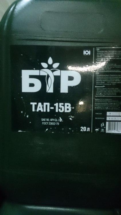 БТР ТАп-15В 200л - фото