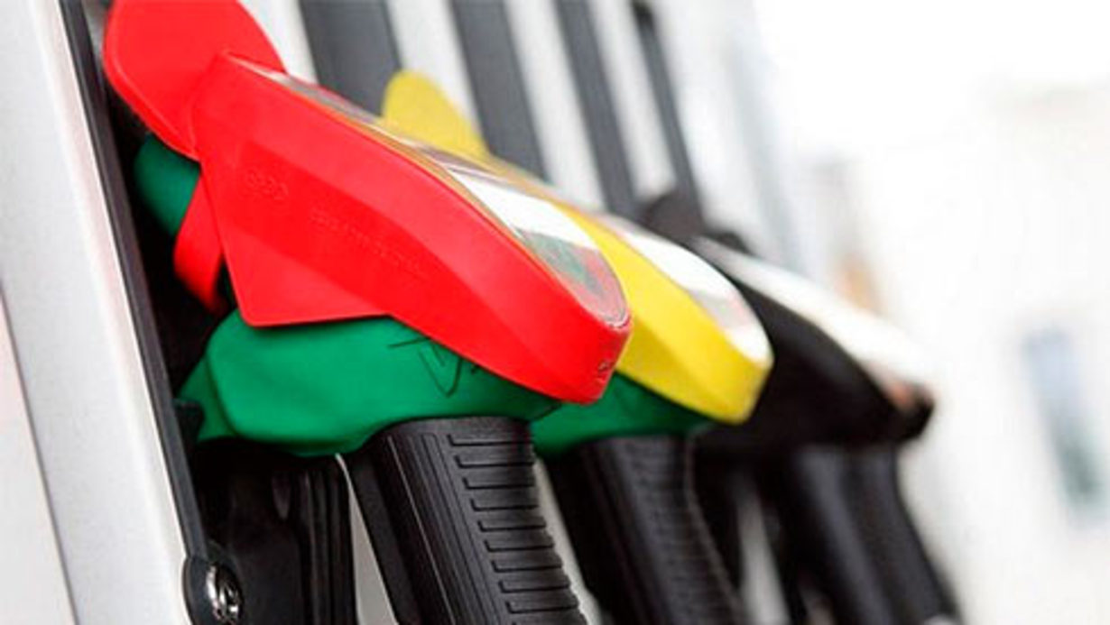 Бензин А-95 Украина - фото