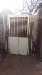 Холодильная установка 1996