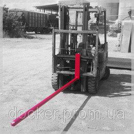 Вилы Рулонный штырь Docker 2000 мм для погрузчика 2016