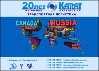 Украина новости телевидения онлайн